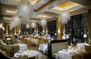 Dubai Fine Dining Restaurants