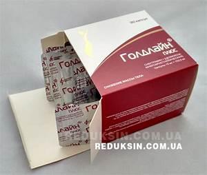 Препараты для похудения голдлайн