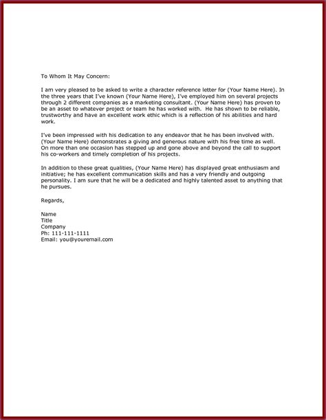 examples  personal recommendation letters cover letter