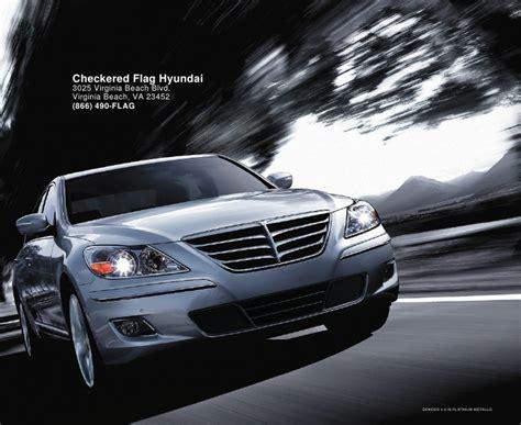 Hyundai Virginia by 2010 Hyundai Genesis Virginia