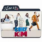 Chief Kim Folder Drama Korean Icon Deviantart