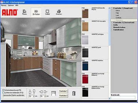 logiciel pour cuisine gratuit logiciel de cuisine gratuit 28 images alno kitchen