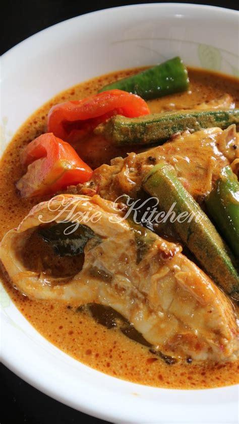 Resep pesmol ikan nila bahan2: Resepi Ikan Tenggiri Masak Kari ~ Resep Masakan Khas