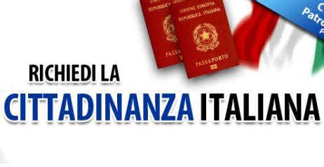 www interno it cittadinanza italiana domanda di cittadinanza consulta la tua pratica on line