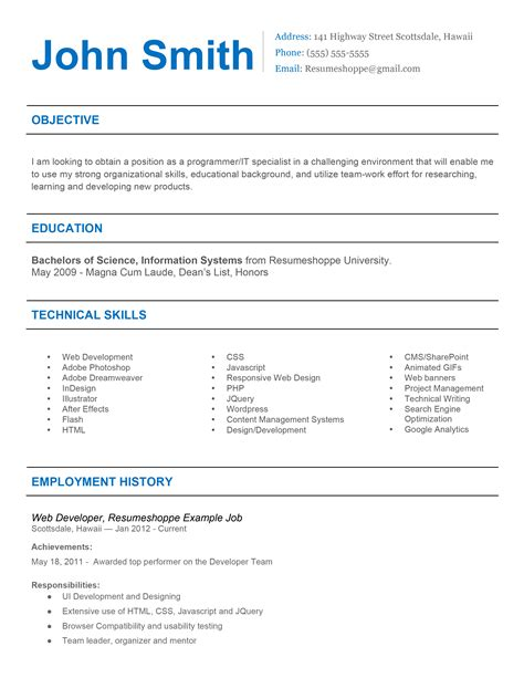 8x10 Resume Paper by Quality Analyst Resume Computer Resume Skills 8x10 Resume Paper Reliability Engineer Resume