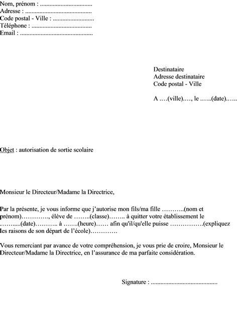 modele lettre demande d emplacement commerce ambulant modele lettre autorisation administrative