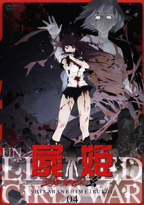 assistir anime elfen lied dublado baixar shikabane hime kuro completo legendado