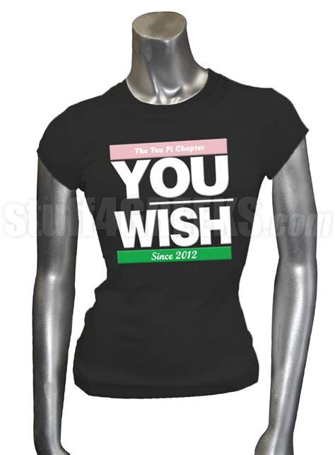 alpha kappa alpha tau pi run dmc shirt black