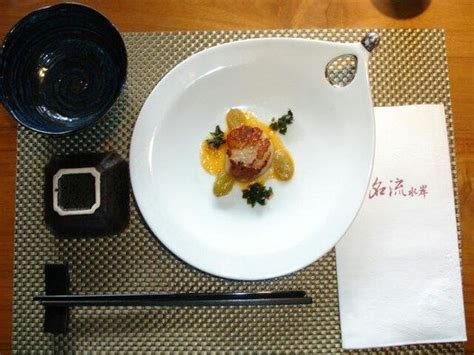 elite cuisine llc foto de elite fusion cuisine xinbei 烏來名流水岸慢食餐廳 tripadvisor
