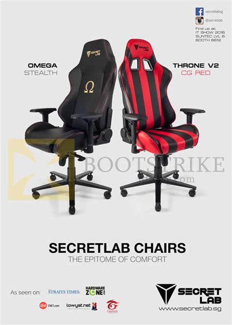 secretlab chairs omega stealth throne v2 cg it show