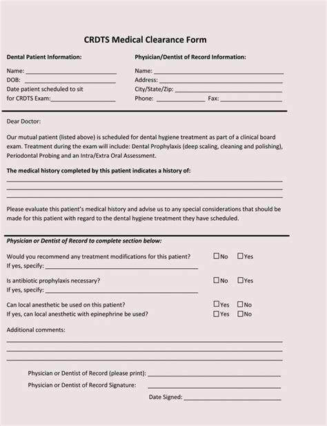 sample medical clearance forms dental surgery