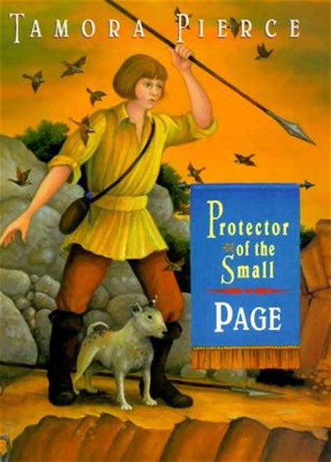 page protector   small   tamora pierce