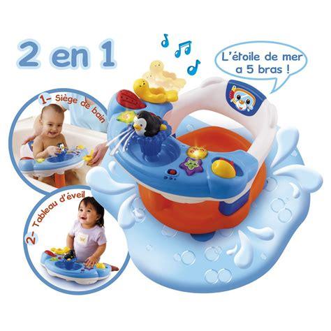 siège de bain interactif vtech jouets 1er âge jouets
