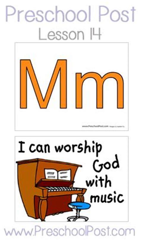 free abc christian preschool lessons preschool bible 955 | 5229b7f9d5782ac5ba869f64aa846d1d