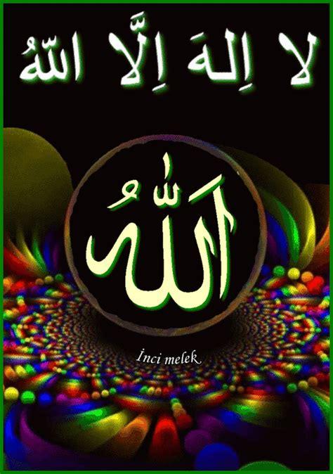 animated photo kaligrafi islam