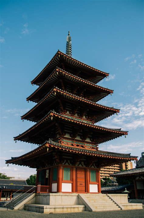 shitennoji temple  osaka osaka japan travel