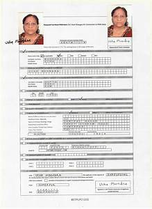 Filled sample form of pan application india pan card for Documents for application of pan
