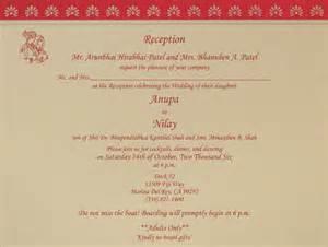 wedding menu sles gujarati wedding invitation wording sles wedding invitation ideas