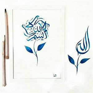 1698 best images about My Love for Calligraphy on Pinterest