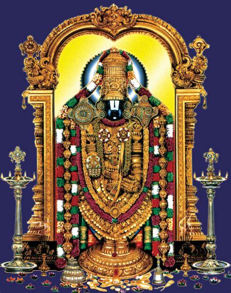 Get Much Information: Hindu Gods - 6