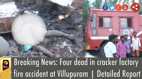Breaking News: 4 dead in cracker factory fire accident at ...