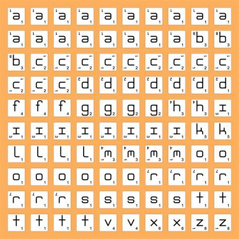 printable scrabble tiles pdf ambigrammic letter tiles