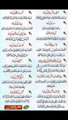 wahid jama  urdu singular plural  urdu urdu allah