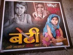 diwali poster ideas images diwali poster poster