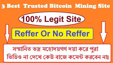It is highly trusted by thousands of happy bitcoin miners from the glob. 3 Best Legit And Trusted Bitcoin Cloud Mining Site Review 2020 | Without Investment - YouTube