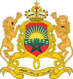 armoiries du maroc wikip 233 dia