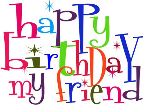 Happy Birthday Friend Clipart Clipart Happy Birthday Text Clipart Curly Style