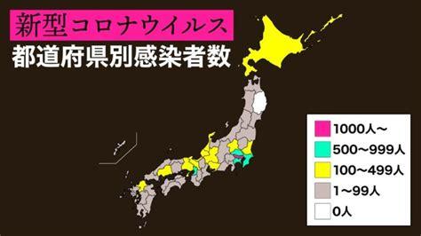 三重 県 コロナ 感染 者 最新 情報