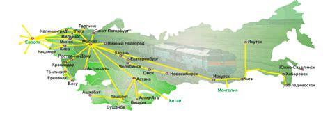 правила перевозки грузов железнодорожным транспортом 2015г