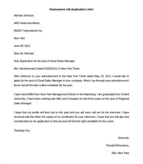 job application cover letter word  concept cv joomla