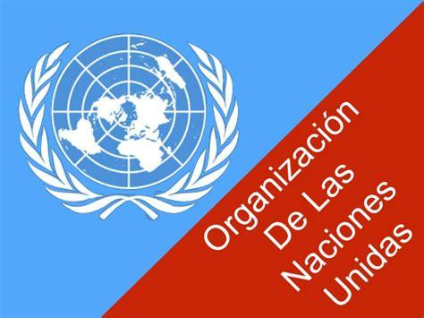 onu si鑒e organización de las naciones unidas onu