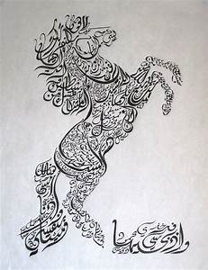 1000+ images about Arabic Calligraphy on Pinterest ...