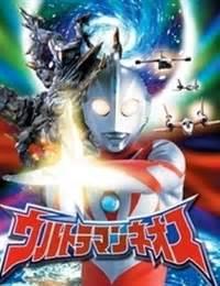 Watch Ultraman Neos Online | Watch Full Ultraman Neos ...