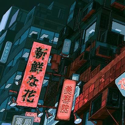 Pixel Waneella Patreon Aesthetic Anime Wallpapers Creating