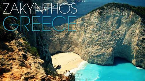 Zakynthos Greece Navagio Beach Youtube