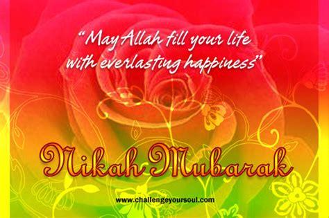 See more ideas about muslim couples, islam marriage, love in islam. My-Sweet-Islam: Nikah Mubarak (Warm Wishes Marriage Couple Bride Groom)