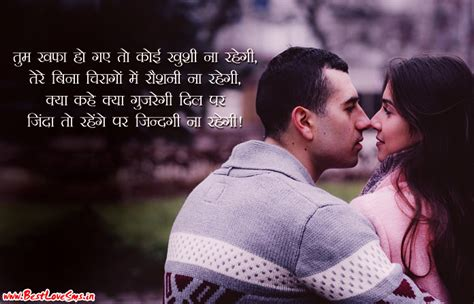 true love shayari  images  hindi   lovers