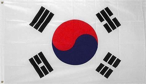Bandera De Corea Del Sur 150 X 90cm. Tkd, Taekwondo ...
