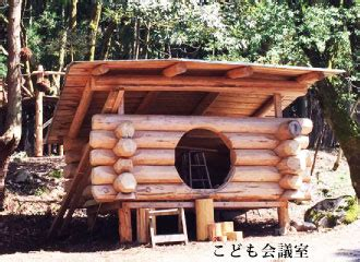 eco village shelter project