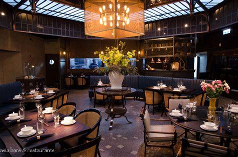 in cuisine mott 32 restaurant in hong kong bars