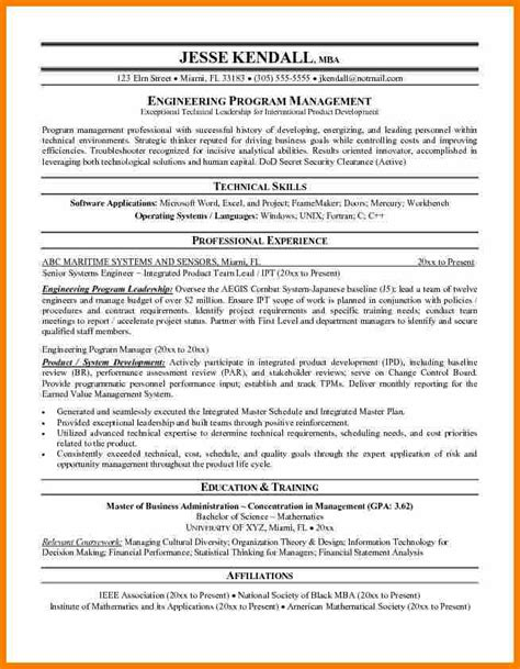 7 resume engineering manager bid template