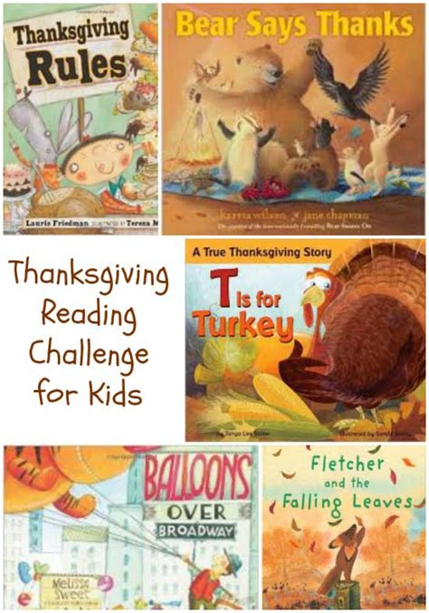 thanksgiving books for kids with free printable reading