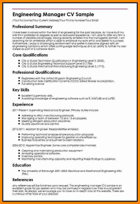curriculum vitae engineer theorynpractice