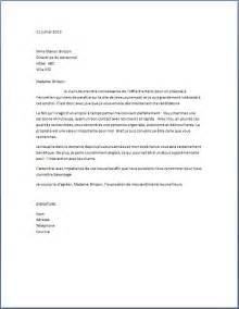 application letter sle mod 232 le de lettre de motivation