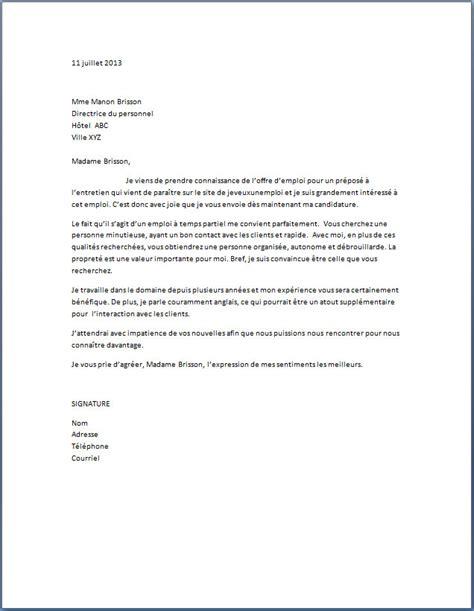 lettre de motivation préposé à l entretien ou femme de