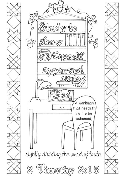 timothy  bible verse coloring page bible coloring